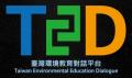 臺灣環境教育對話平台TEED