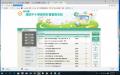 彰化縣課程計畫審查系統